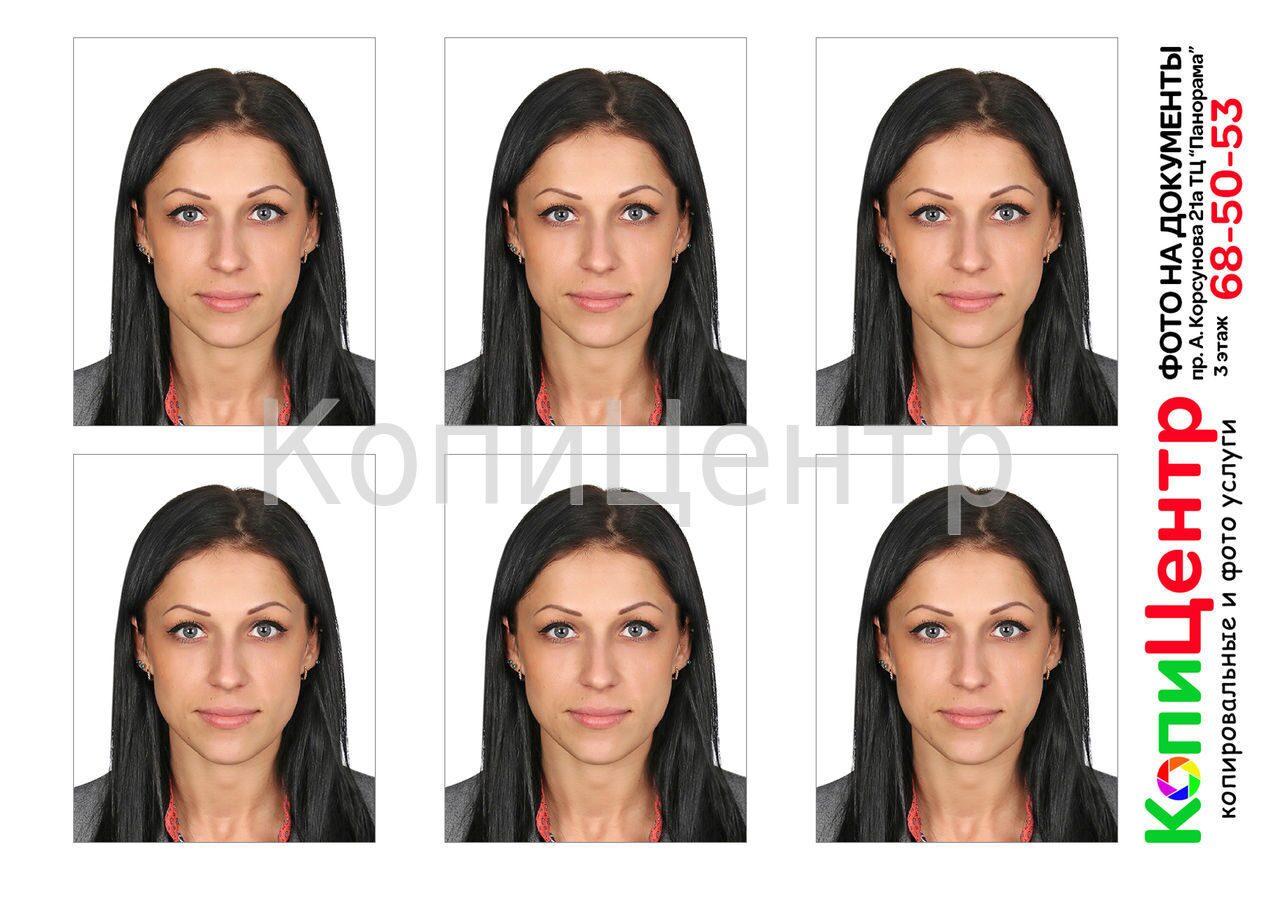 Распечатать фото на паспорт в домашних условиях